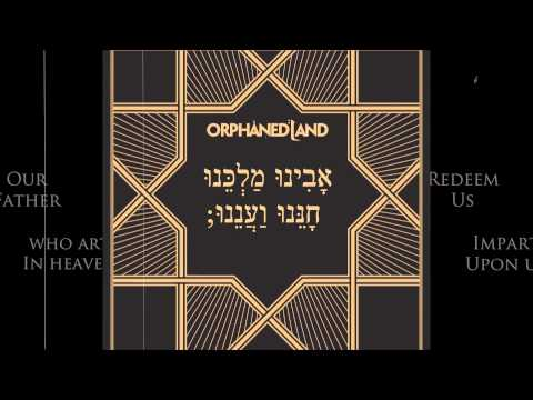 Orphaned Land - Our Own Messiah