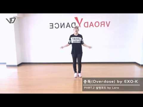 엑소(EXO-K)_중독(Overdose)_Dance Tutorial(안무 강좌)_Mirrored_Part.1
