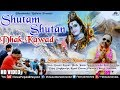 Shutam Shutan (Dhak Kawad ) सुपरहिट काँवर VIDEO SONG | Soni Nidania | Latest Haryanvi Kanwar Geet