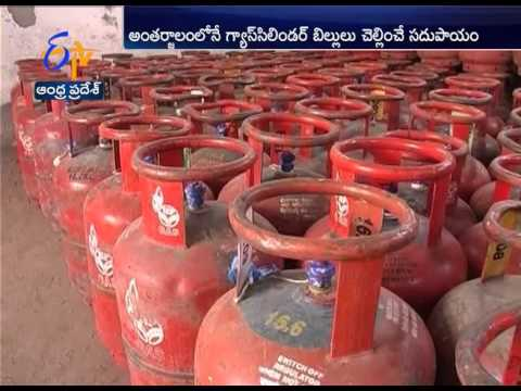 Now, We Can Pay Gas Cylinder Bills Too Online