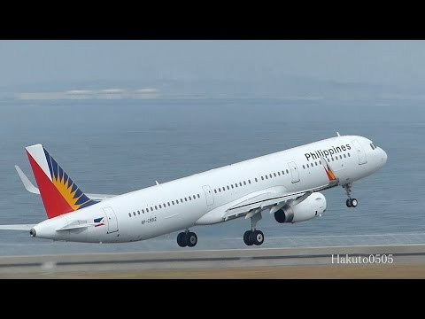 Philippine Airlines Airbus A321-231 RP-C9912 Take off at Nagoya