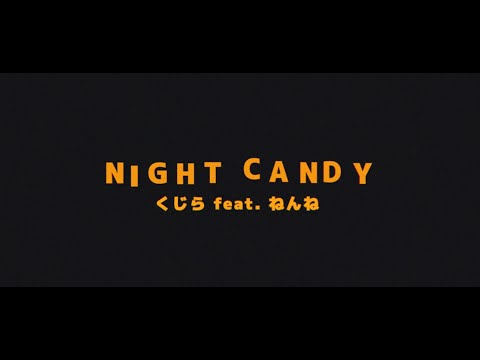 Night Candy feat.ねんね(Official Video)