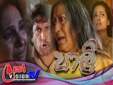 Paali Episode 34