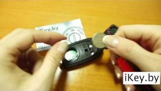 Замена батарейки в ключе ВОЛЬВО V70, ХС70, S80, S60, ХС90 Change the battery