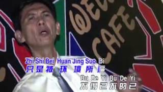 Download Lagu You She Xi Yu New Gratis STAFABAND