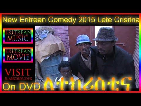 New Eritrean Comedy 2015-Suzinino  - Lete Cristiana | ለተ ክሪስትና -official trailer