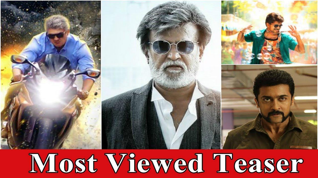 தமிழ் படங்களில் அதிக ஹிட்ஸ் அடித்த டாப்-5 டீசர் | Thala ajith | Vijay | Rajini