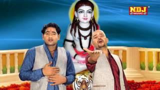 Shree Gorakh Nath Namo Sukhe Bhag Hare Hoge Hit Gogaji Bhajan NDJ Music