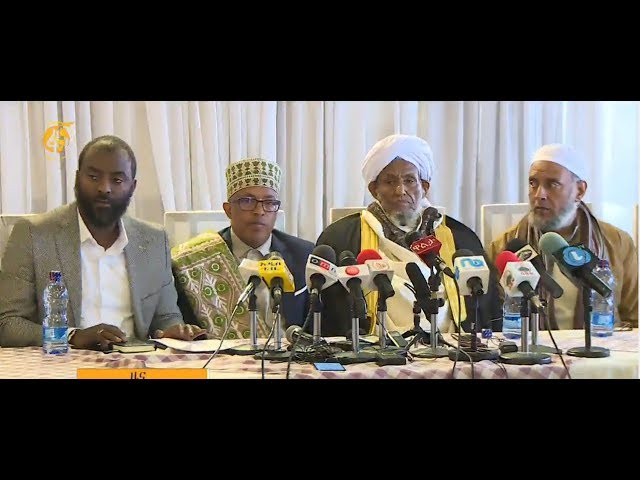 Ethiopian Muslim Arbitration Joint Working Committee commenced its work