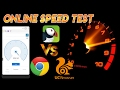 Speed Test Puffin Vs UC OR Chrome Browser || ONLINE SPEED TEST ||ANDROID||  HINDI