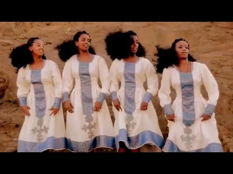 Birtukan Mebrahtu - Beal Mido /በዓል ሚዶ New Ethiopian Traditional Tigrigna Music (Official Video)