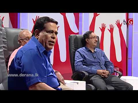 Aluth Parlimenthuwa - 30th August 2017