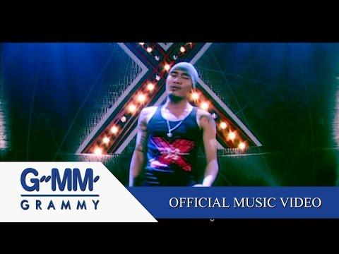 เพลงรักพันธุ์ X (ORIGINAL VERSION) - CLASH【OFFICIAL MV】