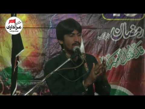 Zakir Alam Abbas Bhatti | Majlis 19 Ramza 2018 | YadGar Masiab | Shahadat Imam Ali A.S