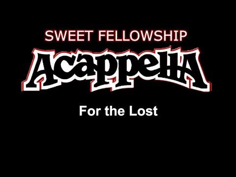 Acappella - For the Lost - Album