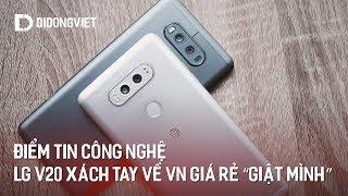 """Điểm tin công nghệ: LG V20 xách tay về VN giá rẻ """"giật mình"""""""