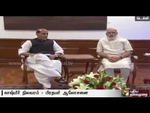 PM chairs emergency meeting to discuss Jammu & Kashmir situation