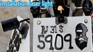 How to install laser light in splendor + & all bikes | laser light installation |