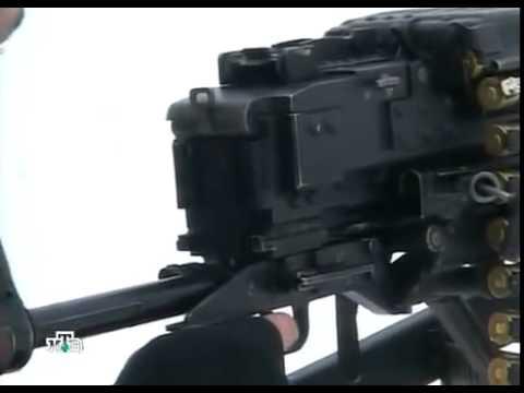 Крупнокалиберные пулеметы. Военное дело: Самое мощное стрелковое оружие