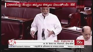 TRS MP K Keshava Rao Speaks On Motion Of Thanks For Presidentand#39;s Speech | Rajya Sabha