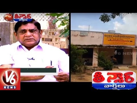 Retired Headmaster Srinivasa Reddy About V6 CEO Ravi Ankam | Teenmaar News