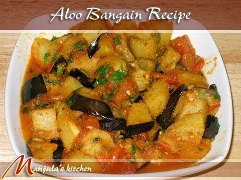 Aloo Baingan, Potatoes and Eggplant Recipe by Manjula Music Videos