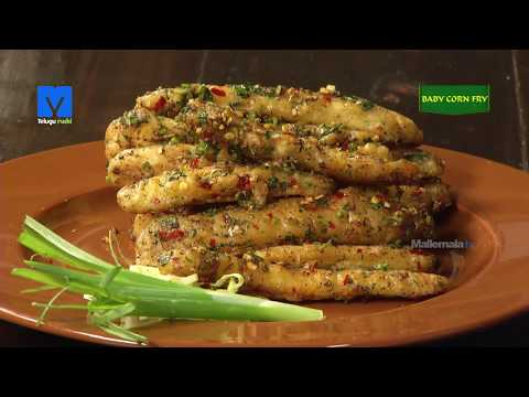 Baby Corn Fry - Quick and Easy Baby Corn Fry Recipe - Baby Corn Recipes - #Teluguruchi