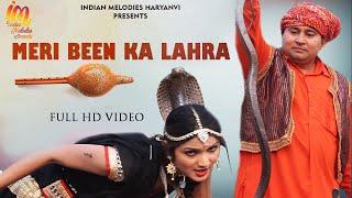 Meri Been Ka Lahra || New Latest Haryanvi Song 2017 || Miss Ada & Sanjay || Mor Music