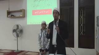 Tips to learn qirat by Qari Imran Khan - TipstoLearn Official