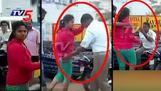 OMG! Watch This Video | Girl Abusing & Attacking Traffic Police In Public | Hyderabad | TV5 News