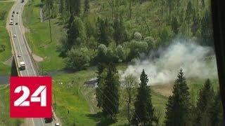 В Подмосковье усовершенствовали систему защиты от лесных пожаров - Россия 24
