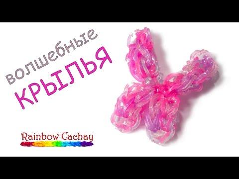 Плетение зайчьих ушек для куклы (ободок) из резинок Rainbow Loom Bands. cachay.video FunnyDog.TV