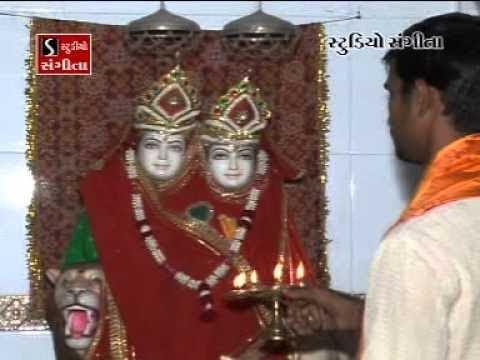 Chamunda Mantra - Om Em Hrim Klim Chamundaye Vichhey video