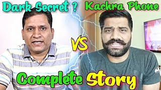 Technical Guruji Vs Sharmaji Technical || Guruji Vs Sharmaji