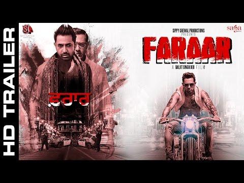 Faraar - Gippy Grewal - Official Trailer - Latest Punjabi Movies 2015