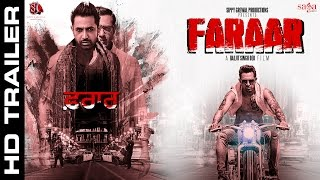 Faraar (ਫ਼ਰਾਰ) - Gippy Grewal - Official Trailer - Latest Punjabi (ਪੰਜਾਬੀ) Movies 2015 - Sagahits