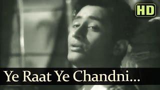 download lagu Ye Raat Ye Chandni Phir Kahan Hemant - Jaal gratis
