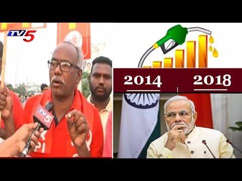 మోడీ ప్రభుత్వంపై సామాన్యుల ఆగ్రహం! | Bharat Bandh Protests in AP | TV5 News