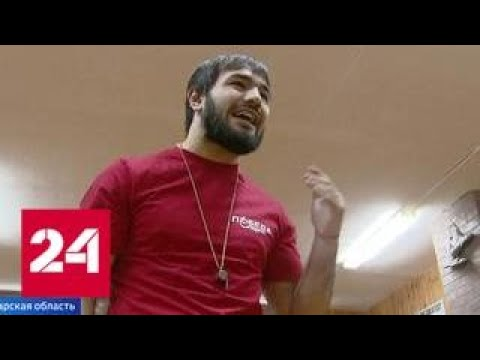 В Тольятти боец смешанных единоборств предотвратил убийство и задержал преступника - Россия 24