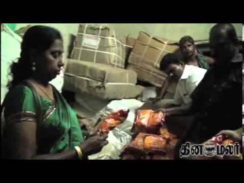 5 Lac Worth Tobacco Cheesed in Madurai - Dinamalar Dec 8th 2013 Tamil Video News
