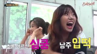 [FUNNY] Apink Screaming Battle on Weekly Idol & Extreme Adventure