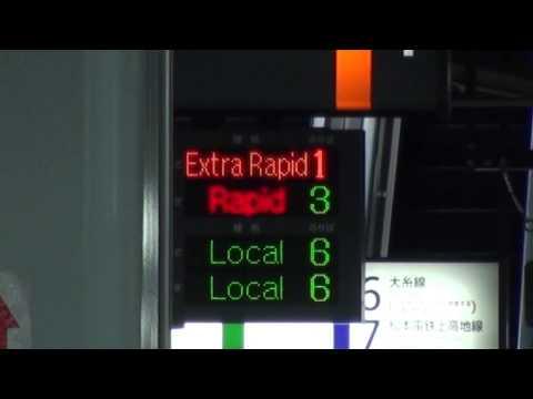 【中央西線不通】383系特急しなのを「臨時快速」で運行!!!