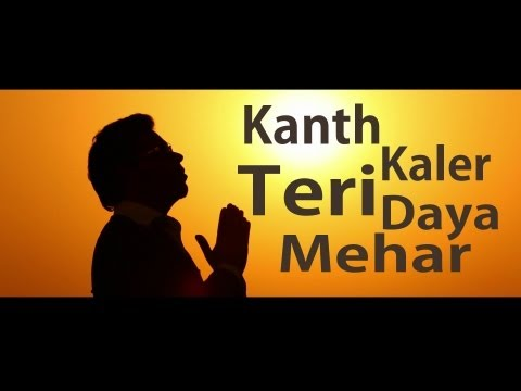 Kanth Kaler | Teri Daya Mehar | Full Hd Brand New Punjabi Song 2013 video