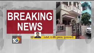 BJP Leaders House Arrest | CM KCR House Siege | Swami Paripoornananda Expulsion