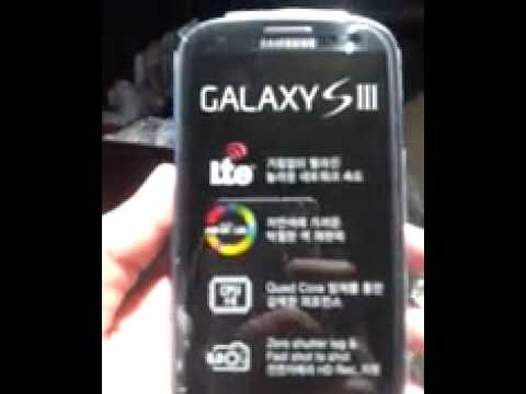 Samsung galaxy S3 Korean unboxing