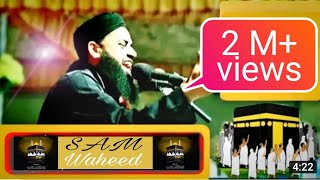 Heart Touching Kashmiri Naat Sharif Of Molana Bilal Ahmad Kumar