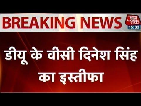 Delhi University VC resigns from his post