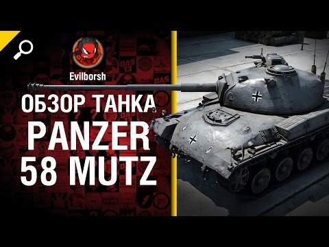 Средний танк Pz. 58 Mutz - обзор от Evilborsh [World Of Tanks]