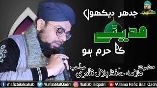 download lagu Jidhar Dekhoon Madine Ka Haram Ho By Allama Alhaaj gratis