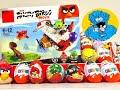 Киндер Сюрпризы,Unboxing Kinder Surprise Angry Birds Movie Lego,Фиксики,Свинка Пеппа,Лунтик